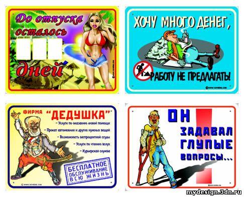 Прикольные пригласительные открытки